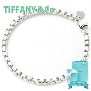 ティファニー TIFFANY&Co. ブレスレット レディース ベネチアンチェーン シルバー 12607083 サマーセール ボーナス