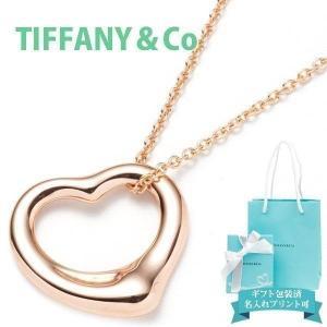 ティファニー Tiffany&Co ネックレス レディース オープンハート ラージ ピンクゴールド 27053912 サマーセール ボーナス
