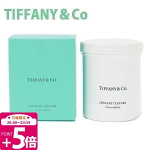 ティファニー TIFFANY&Co ジュエリークリーナー サマーセール ボーナス
