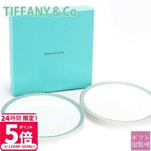 名入れ ティファニー プレート ペアプレート プラチナ ブルー バンド デザートプレート お皿 食器 結婚祝い 名入 名前入り|le-premier