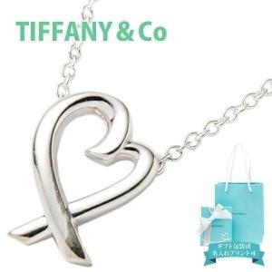 ティファニー TIFFANY&Co. ネックレス レディース ペンダント パロマ ピカソ ハート シルバー 33834748