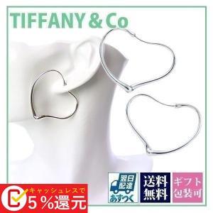 ティファニー TIFFANY&Co ピアス レディース エルサ・ペレッティ オープン ハート フープ ピアス Mサイズ