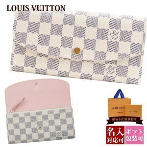 ルイヴィトン 新品 財布 長財布 メンズ レディース 二つ折り ポルトフォイユ・エミリー ダミエ・アズール N41625 ブランド