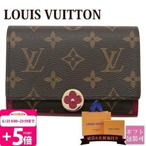 ルイヴィトン 新品 LOUIS VUITTON 財布 二つ折...