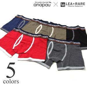 anapau アナパウ ボクサーパンツ メンズ 下着 [ソリッド] LR-1911 当店別注|lea-rare