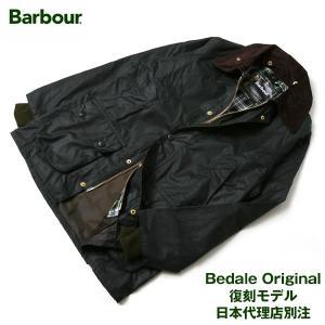 Barbour バブアー BEDALE ORIGINAL for A&F ビデイル オリジナル A&F別注 メンズ MWX1241|lea-rare