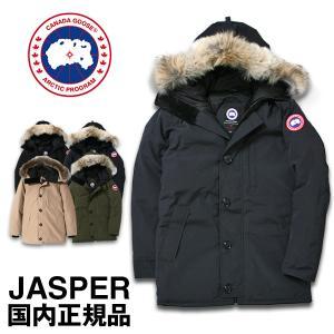 カナダグースの日本別注モデル「JASPER(ジャスパー)」。 カナダグースのメンズで不動の人気を博す...