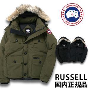 ハンティングジャケットをベースにデザインした ショート丈のダウンジャケット。  カナダグースの日本別...