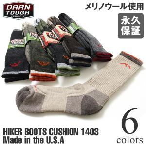 ダーンタフ ソックス 靴下 ハイカーブーツクッション メンズ 1403 メリノウール DARN TO...