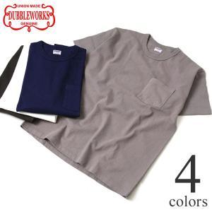 ダブルワークス ポケット付き度詰めTシャツ 無地 DUBBLEWORKS 37002|lea-rare