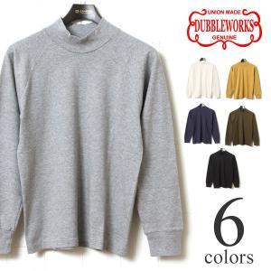 DUBBLEWORKS ダブルワークス ハイネックロングスリーブTシャツ 無地 55002-00|lea-rare