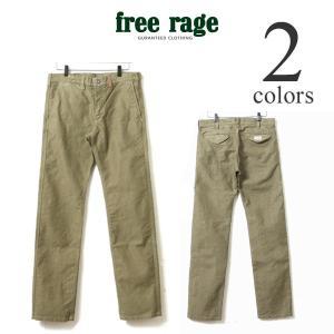 フリーレイジ パンツ コードクロス シングルティンパンツ FREE RAGE 213CP237|lea-rare