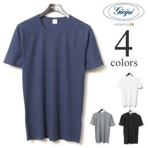 Gicipi ジチピ ワッフルクルーネック半袖Tシャツ 1701|lea-rare