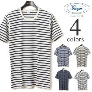 Gicipi ジチピ ワッフルボーダークルーネック半袖Tシャツ 1701|lea-rare