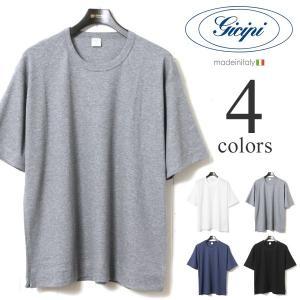 Gicipi ジチピ ワッフルクルーネックビッグシルエット半袖Tシャツ 1703|lea-rare