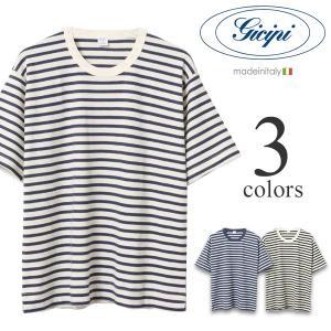Gicipi ジチピ ワッフルボーダークルーネックビッグシルエット半袖 Tシャツ 1703|lea-rare