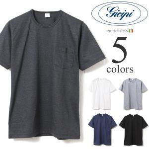 Gicipi ジチピ シルケットコットン クルーネック半袖Tシャツ 1704|lea-rare