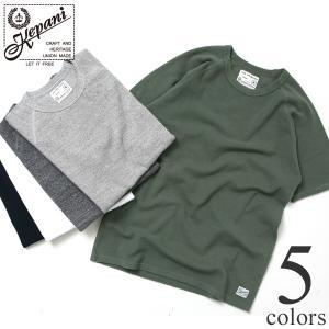 Kepani ケパニ ストレッチフライス 半袖Tシャツ KP9901MS|lea-rare