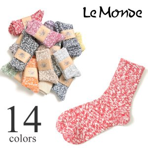 LE MONDE ル・モンド ルモンド スラブネップソックス 靴下 106502 【レディース&メンズ】|lea-rare