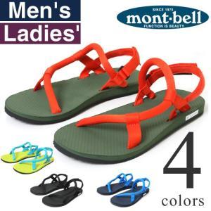 モンベル ロックオンサンダル mont・bell #1129398 レディース メンズ (当店発行クーポン対象外) lea-rare