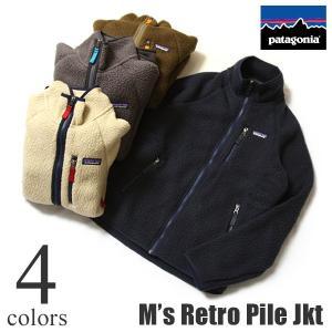 パタゴニア Patagonia レトロパイルジャケット メンズ M's Retro Pile Jacket フリースジャケット 22800|lea-rare