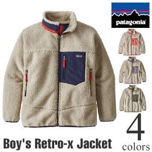 パタゴニア レトロXジャケット ボーイズ Patagonia Boy's Retro-x Jacket フリースジャケット 65625|lea-rare