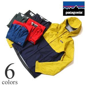 パタゴニア Patagonia トレントシェルジャケット メンズ Men's Torrentshell Jacket マウンテンパーカー 83802|lea-rare