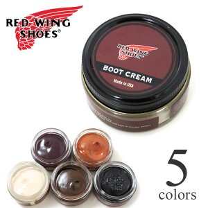 レッドウイング ブーツクリーム RED WING ニュートラル ブラウン ブラック バーガンディ オロラセット 97110 97111 97112 97113 97098 純正 ケア用品