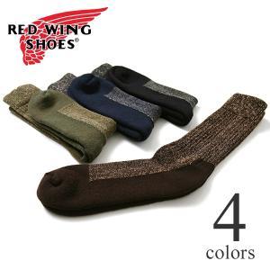 REDWING レッドウイング 靴下 ディープ・トゥキャップト・ウール・ブーツ・ソックス 97173 97174 97177 97178 国内正規品