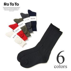 セール30%OFF RoToTo ロトト 靴下 シティソックス R1044 メンズ レディース