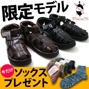 SHAKA シャカ サンダル HIKER Leather ハイカー レザー|lea-rare