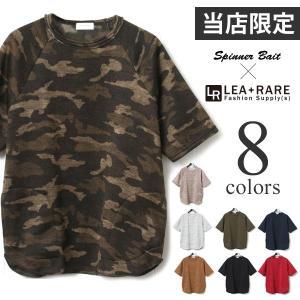 スピナーベイト リラックスフィットセーターフリースTシャツ Spinner Bait 401SF 当店別注|lea-rare