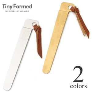 タイニーフォームド Tiny Formed タイニー メタル ブックマーク Tiny metal bookmark TM-05S TM-05B シルバー ブラス 真鍮 本 しおり メール便可能|lea-rare