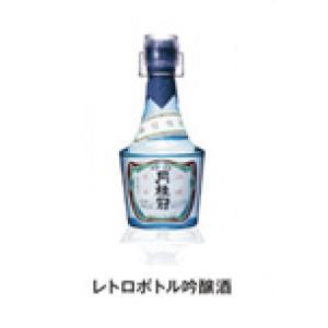 【レトロボトル吟醸酒】 SAKEミニチュアコレクション 京都 月桂冠編 BOX lead-netstore