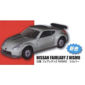 【日産 フェアレディZ NISMO シルバー】トミカJr.コレクション3 lead-netstore