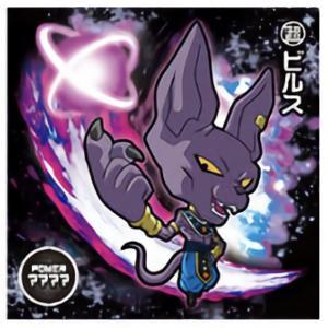 【W13-02 ビルス (BR ブラックレア) 】 ドラゴンボール超戦士シールウエハースZ 神の領域