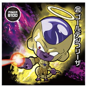【W13-03 ゴールデンフリーザ (BR ブラックレア) 】 ドラゴンボール超戦士シールウエハース...