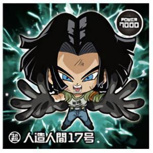 【W13-04 人造人間17号 (BR ブラックレア) 】 ドラゴンボール超戦士シールウエハースZ ...