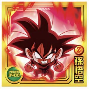 【W13-08 孫悟空 (SR スーパーレア) 】 ドラゴンボール超戦士シールウエハースZ 神の領域