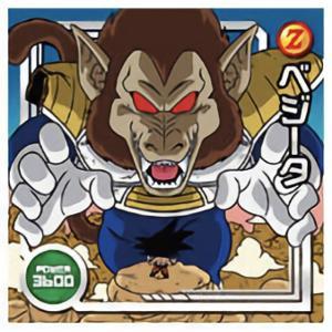 【W13-09 ベジータ (R レア) 】 ドラゴンボール超戦士シールウエハースZ 神の領域