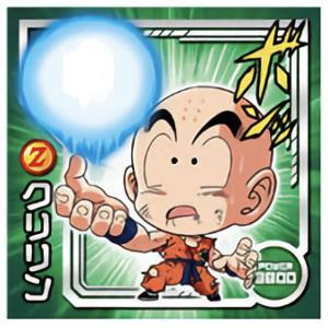 【W13-10 クリリン (R レア) 】 ドラゴンボール超戦士シールウエハースZ 神の領域