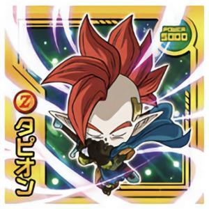 【W13-12 タピオン (SR スーパーレア) 】 ドラゴンボール超戦士シールウエハースZ 神の領...