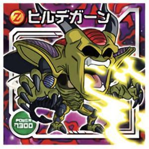 【W13-13 ヒルデガーン (R レア) 】 ドラゴンボール超戦士シールウエハースZ 神の領域