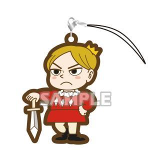 【ダイダ】 王様ランキング カプセルラバーストラップ