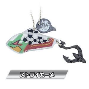 【ストライカーメ (スーパー)】 爆釣バーハンター 爆釣ソウルアー Vol.4