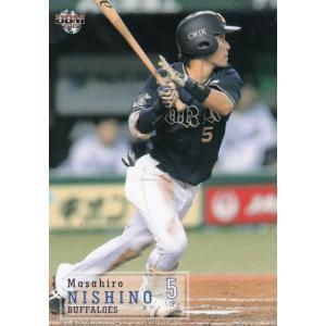 2019 BBMベースボールカード 095 西野真弘  オリックス・バファローズ (レギュラーカード...