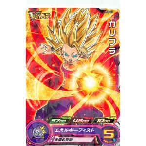 スーパードラゴンボールヒーローズ  PJS-33 カリフラ エネルギーフィスト【新品】