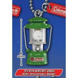 【ワンマントルランタン 286A -40th Anniversary Model-】 コールマン キャンプグッズマスコット lead-netstore