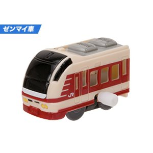 【E653系国鉄色 (ゼンマイ車) 】 カプセルプラレール 会いに行こう!話題列車編 OG