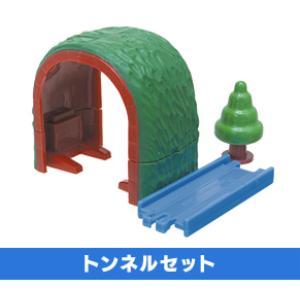 【山レールセット】 カプセルプラレール 会いに行こう!話題列車編 OG